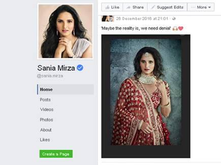 सानिया मिर्जा ने पोस्ट की PHOTO, लोगों ने किए कमेंट्स