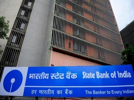 भारतीय स्टेट बैंक 'बदनामों' की सूची में शामिल