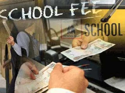 schoolfees 2017323 211940 23 03 2017