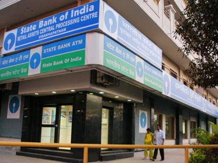state bank of india 06 07 2017
