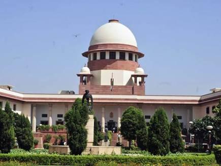 supreme court 16 02 2017