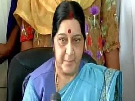 sushma swaraj iraq prisoners 2017716 2217 16 07 2017