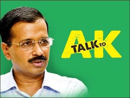 मोदी की तर्ज पर #TalkToAK के जरिये जनता से बात करेंगे केजरीवाल