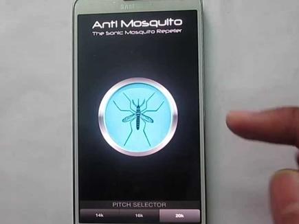 मच्छरों को घर से भगाना है, तो मोबाइल में रखें ये एप्स