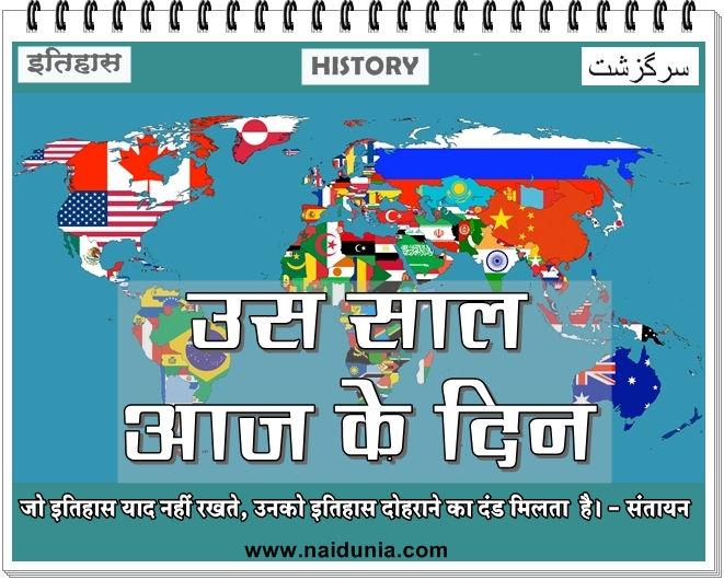 samachar ka mahatva Short hindi essay on samachar patra समाचार पत्र पर लघु निबंध.