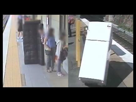 train strange 14 07 2017