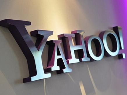 33 हजार 500 करोड़ रुपए में बिकने जा रही Yahoo