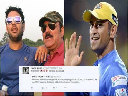 युवी की टीम इंडिया में वापसी से खुश पिता ने दिया विवादित बयान