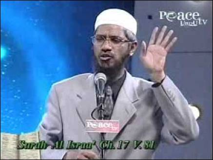 zakir naik peace tv 201678 14338 08 07 2016
