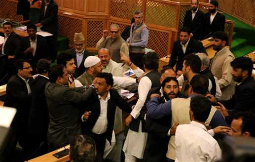 Fight in J and K Vidhan Sabha due to Beef issue