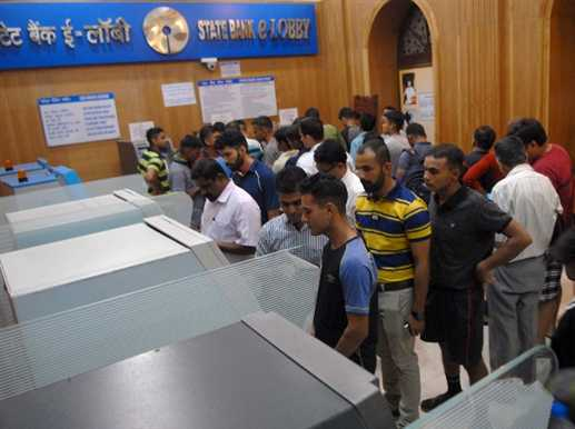 SBI waives charge on IMPS fund transfer of up to Rs 1000