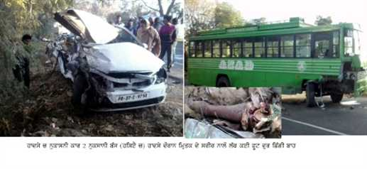 One brutely Die in Road Accident