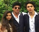 क्या लंदन की ब्लॉगर को डेट कर रहे हैं Shahrukh Khan के बेटे Aryan khan?