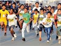 शांति का पैगाम देने के लिए बच्चों ने लगाई दौड़