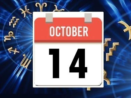 राशिफल 14 अक्टूबर : छुट्टी के बावजूद दिनभर बिजी रहेंगे, परिवार को समय नहीं दे पाएंगे