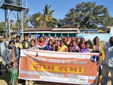 मनरेगा व स्वच्छता के लिए जागरूकता रैली