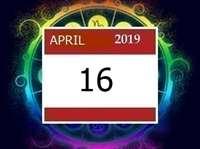 Horoscope 16 April  2019: समाज में प्रतिष्ठा बढ़ेगी, सम्मान मिलेगा