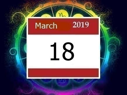 Horoscope 18 March 2019: समस्याओं का समाधान होगा, मान-सम्मान बढ़ेगा