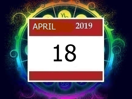 Horoscope 18 April  2019: मनोकामना पूरी होगी, सफलता भी मिलेगी