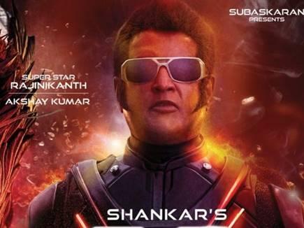 2.0 Box Office : हिंदी संस्करण ने मंगलवार को भी हासिल की तगड़ी रकम