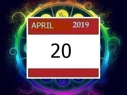 Horoscope 20 April  2019: प्रेम संबंधों में सुधार होगा, खुशियां मिलेगी
