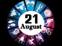 राशिफल 21 अगस्त: सुविधाओं का लाभ उठाएंगे, अधूरे काम पूरे होंगे
