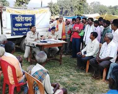 ग्रामीणों को पुलिस ने दी साइबर अपराध की जानकारी