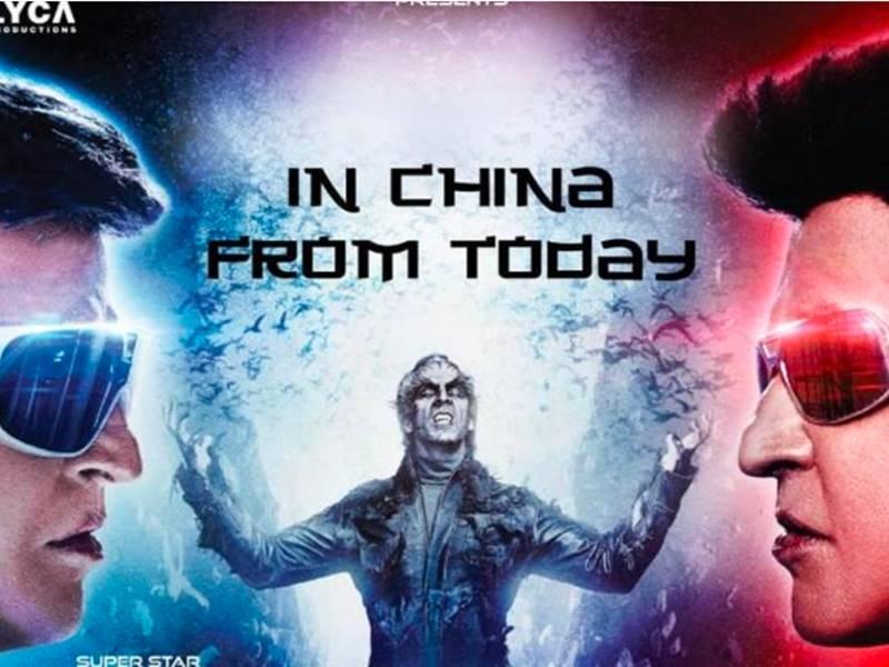 2Point0 China Box Office : पहले दिन अक्षय की फिल्म को चीन में मिली इतनी कमाई