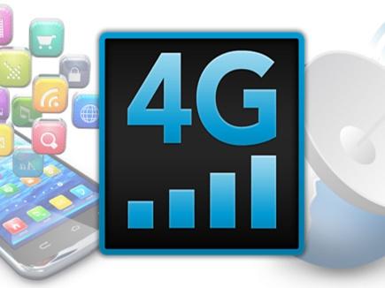 वो दिन दूर नहीं जब 50 रुपए में मिलेगा 1 GB 4G डाटा