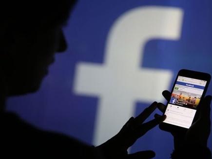 Facebook पर शादीशुदा व्यक्ति से दोस्ती कर मांगे 20 लाख