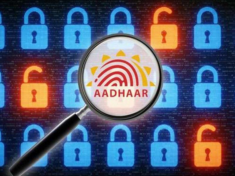 अपना Aadhaar नंबर कर सकते हैं लॉक, जानिए कैसे बनाएं इसे सुरक्षित