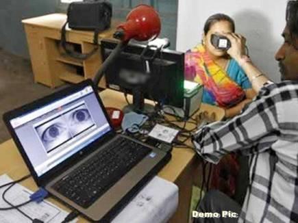 aadhaar card center news 2017829 113616 29 08 2017