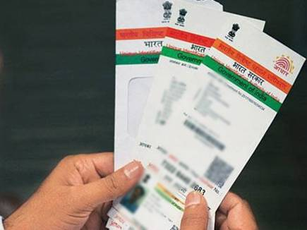 aadhaar card treatment 201798 151156 08 09 2017