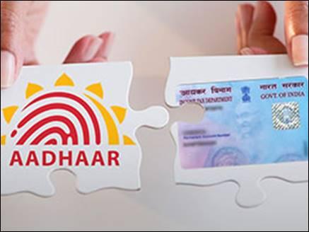 Aadhaar को PAN कार्ड से ऑनलाइन कर सकते है लिंक, जानें पूरी प्रक्रिया