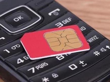मोबाइल को आधार से लिंक कराने में लगी 1 लाख की चपत