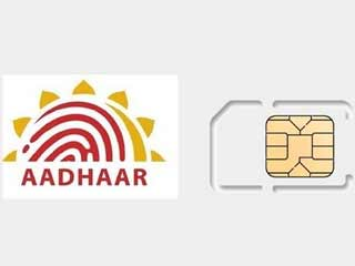 aadhar-linked-sim 17 12 2014