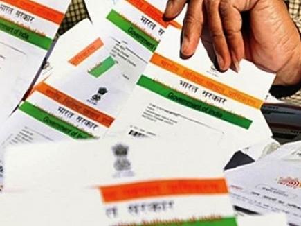 Aadhar : 22 लाख 35 हजार से ज्यादा पेंशनभोगियों के बैंक खाते आधार से लिंक कराने चलेगा अभियान