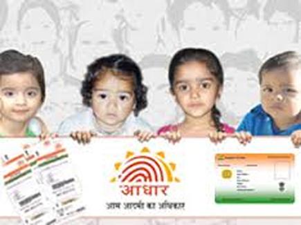 aadhar card child 20161221 16611 21 12 2016