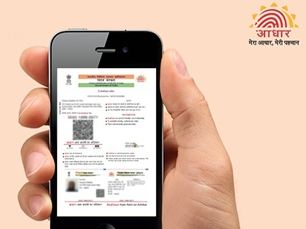 aadhar pay app update 11 10-17 11 10 2017