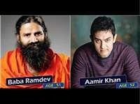रामदेव से उम्र में बढ़े, फिर भी जवान दिखते हैं आमिर...अब जरा इनका फर्क भी देखें
