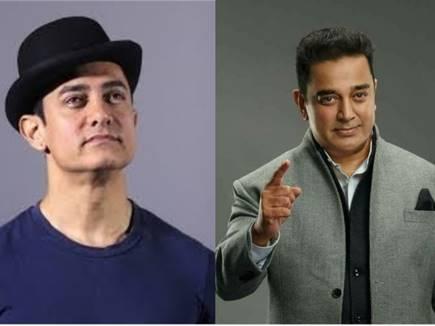 आमिर ख़ान जारी करेंगे 'विश्वरूपम 2' का हिंदी ट्रेलर