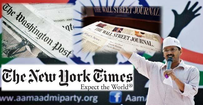 विदेशी अखबार बोले- ये मोदी सरकार की बड़ी हार