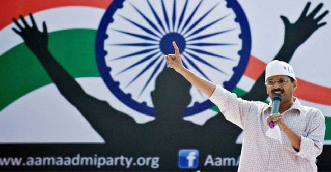 देशभर के अखबारों की सुर्खियां बनी AAP की धमाकेदार जीत