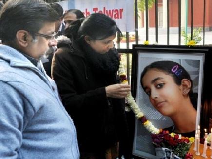 aarushi murder 13 10 2017