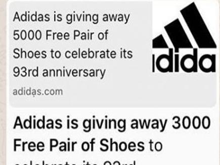 क्या एडिडास मुफ्त में दे रहा है 3000 के जूते, जानें सच्चाई