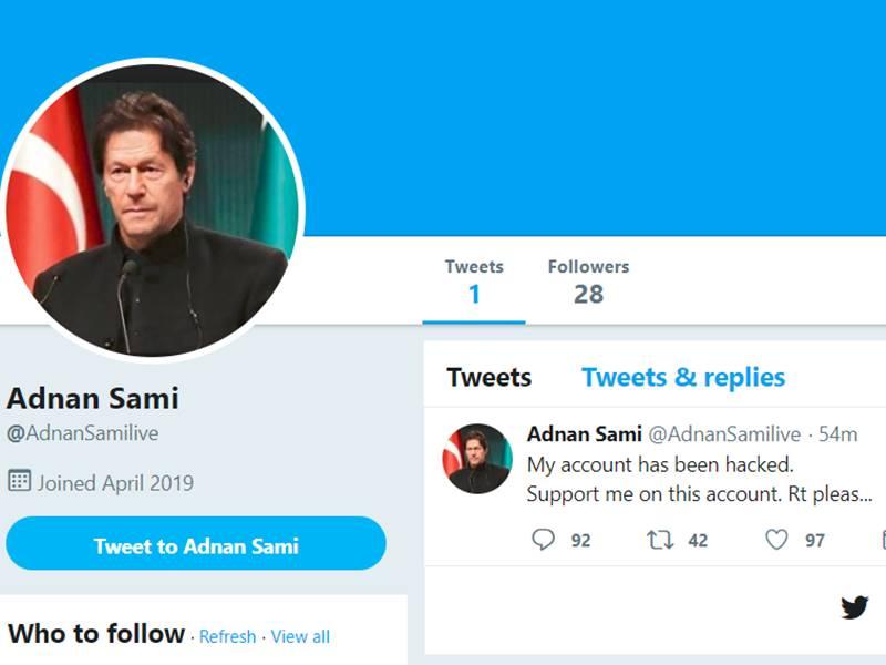 अमिताभ के ट्विटर अकाउंट के बाद अब अदनान सामी पर हमला, बदल गई प्रोफाइल फोटो