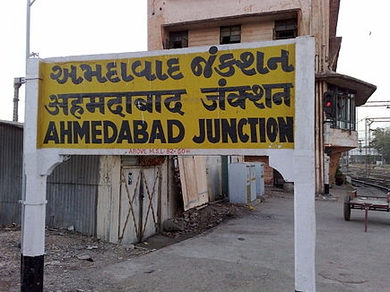ahmedabad junction 02 11 2015