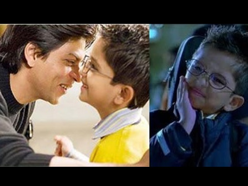 'कभी अलविदा ना कहना' में किया था शाहरुख के बेटे का रोल, अब दिखती हैं ऐसी