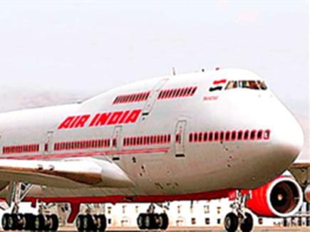 एयर इंडिया में वैकेंसी, इंटरव्यू से होगा चयन, सैलरी 25 हजार
