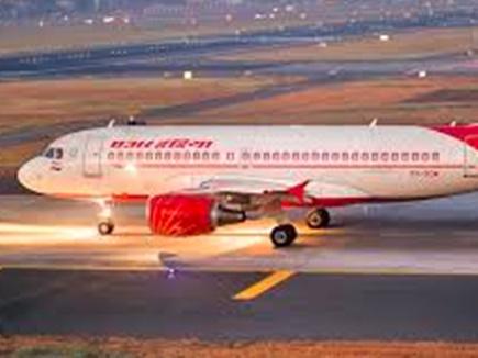 एयर इंडिया में 64 पदों पर वैकेंसी, सैलरी 18 हजार से ज्यादा